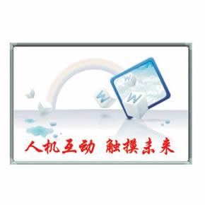 红外电子白板或电动投影幕红外电子白板或电动投影幕